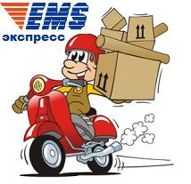ems express