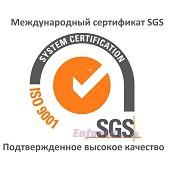 sgs_01 — копия — копия (2)