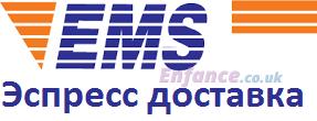 EMS экспресс enfance.co.uk